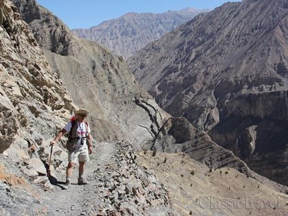 Classic Travel - Trip - Best of Peru & Colca Trekking